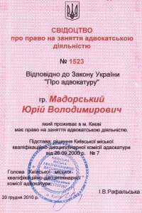 2011-09-21-17-57-42_0031